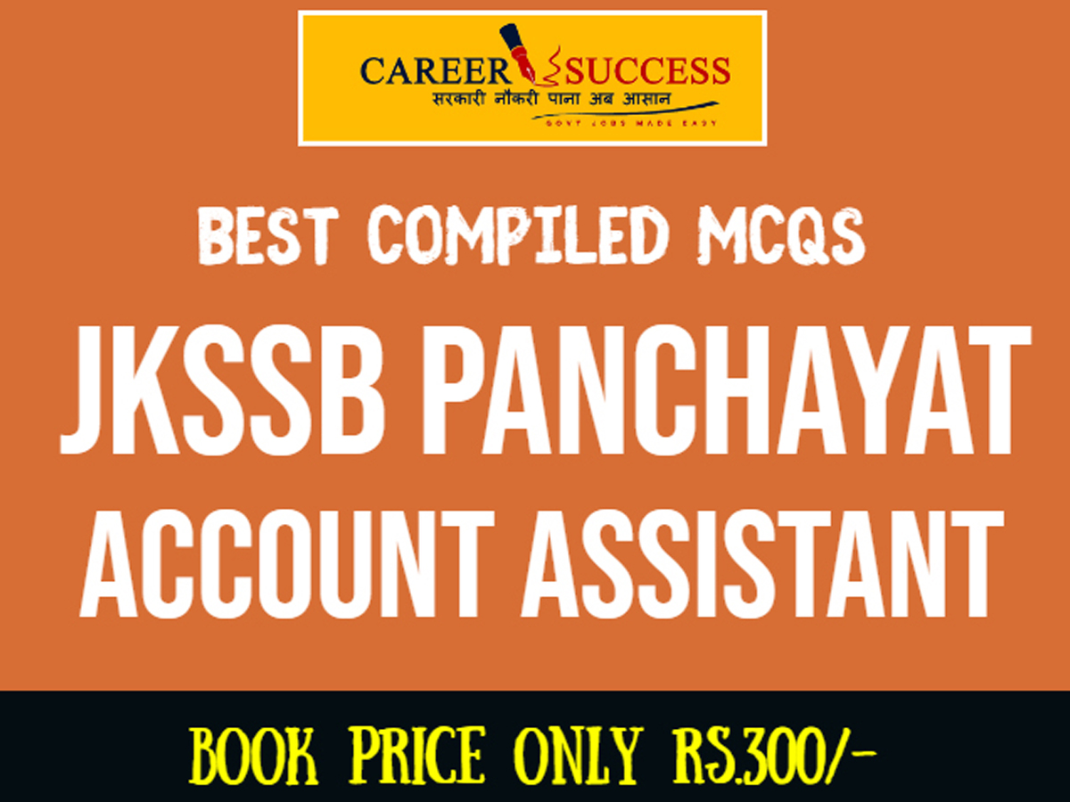 JKSSB/Panchayat/Account Assistant